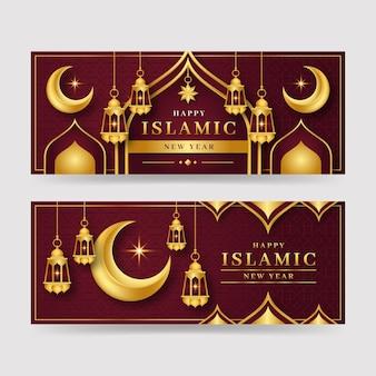 グラデーションイスラム新年バナーセット