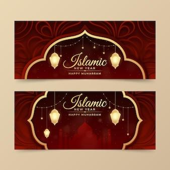 Набор градиентных исламских новогодних баннеров