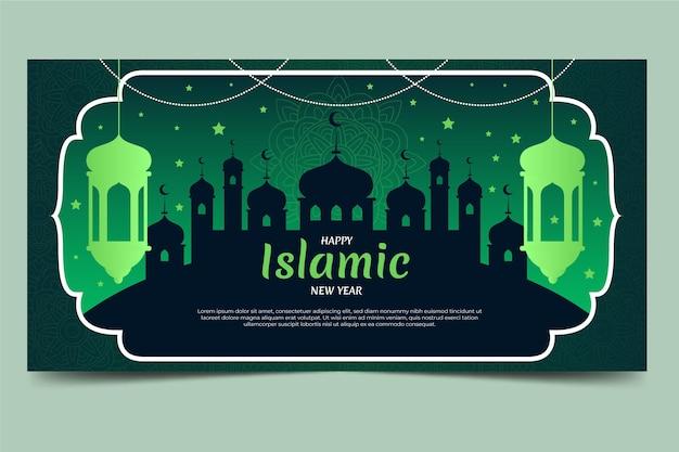 グラデーションイスラム新年水平バナーテンプレート