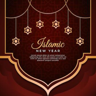 그라디언트 이슬람 새해 그림