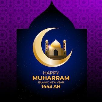 Illustrazione del capodanno islamico sfumato