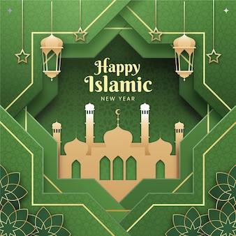 グラデーションイスラム新年イラスト