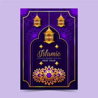 Poster di poster verticale di capodanno islamico sfumato