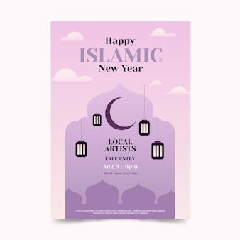 Modello di manifesto verticale del capodanno islamico sfumato