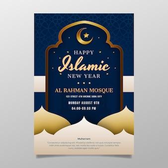 グラデーションイスラム新年縦ポスターテンプレート