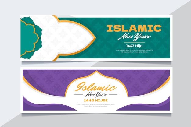 그라데이션 이슬람 새해 세로 포스터 템플릿