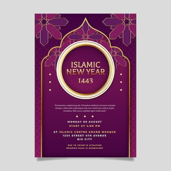 グラデーションイスラム新年垂直ポスターテンプレート