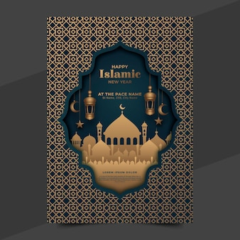 Градиент исламского нового года вертикальный шаблон плаката