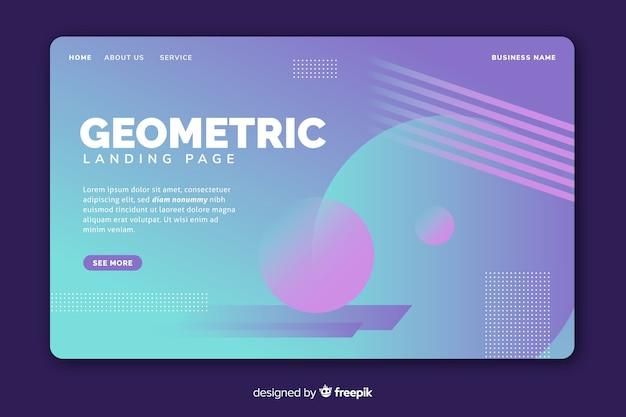 幾何学的図形を含むグラデーションランディングページ