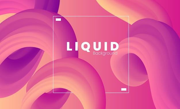 グラデーションの液体の形の背景
