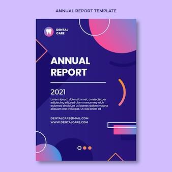그라데이션 의료 연례 보고서
