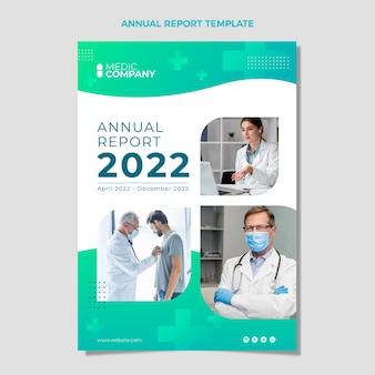 Годовой отчет gradient medical