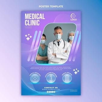 Шаблон плаката градиентной медицинской клиники