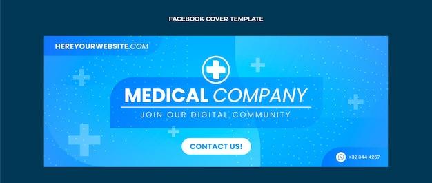 グラデーション医療フェイスブックカバー 無料ベクター