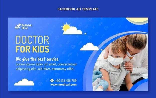 グラデーション医療facebookテンプレート