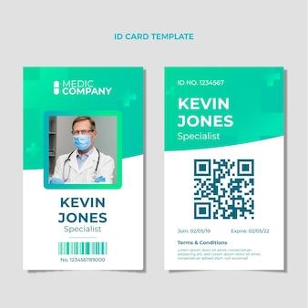 Modello di carta d'identità medica sfumata
