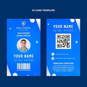 グラデーション医療idカード