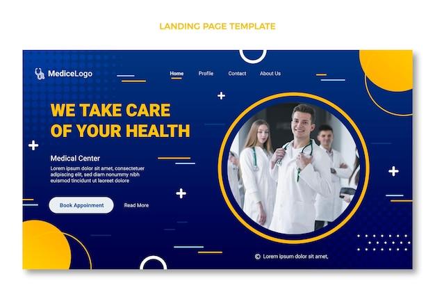 Градиентная медицинская целевая страница