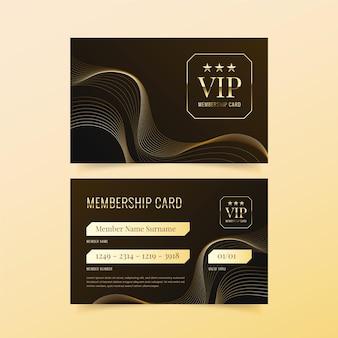 グラデーション会員カードテンプレート