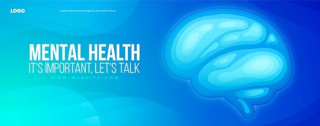 그라디언트 정신 건강 페이스북 표지