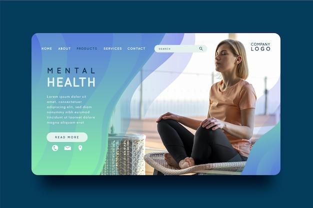 Целевая страница градиента психического здоровья с фотографией