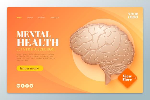 Целевая страница градиента психического здоровья