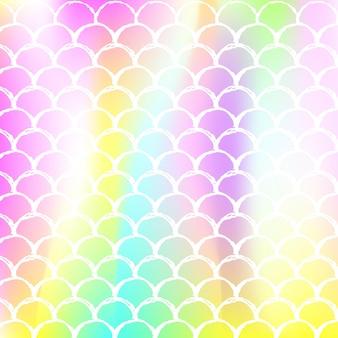 ホログラフィックスケールのグラデーションの人魚の背景。明るい色の変化。フィッシュテールバナーと招待状。ガーリーパーティーのための水中と海のパターン。グラデーションの人魚と明るい背景。