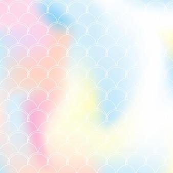 ホログラフィックスケールのグラデーションの人魚の背景。明るい色の変化。フィッシュテールバナーと招待状。ガーリーパーティーのための水中と海のパターン。グラデーションの人魚と虹色の背景。