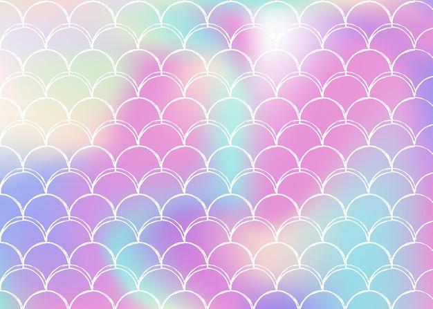 홀로그램 비늘이 있는 그라데이션 인어 배경. 밝은 색상 전환. 물고기 꼬리 배너 및 초대장입니다. 여자 파티를 위한 수중 및 바다 패턴입니다. 그라데이션 인어와 활기찬 배경입니다.