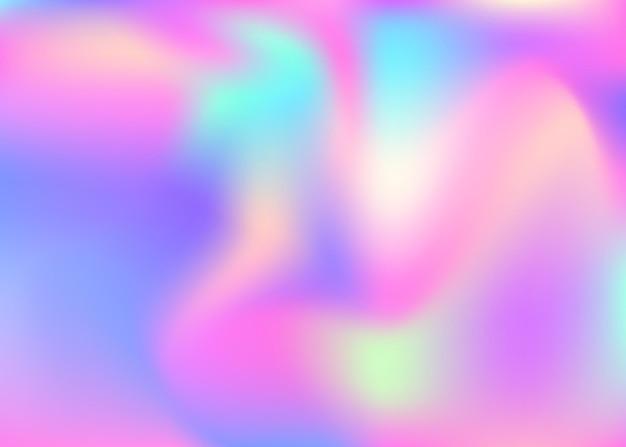 グラデーションメッシュの抽象的な背景。グラデーションメッシュの液体ホログラフィック背景。 90年代、80年代のレトロなスタイル。本、年次、モバイルインターフェイス、webアプリ用の真珠光沢のあるグラフィックテンプレート。
