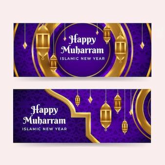 Набор градиентных баннеров мухаррам