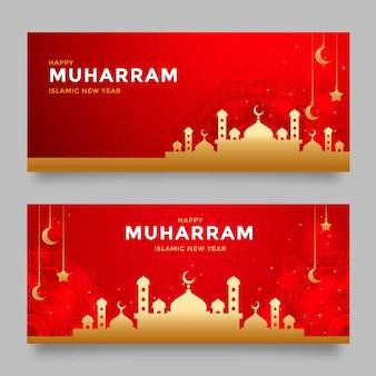 Set di banner muharram sfumati