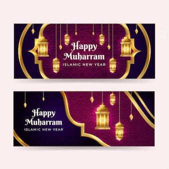 Gradient muharram banners set