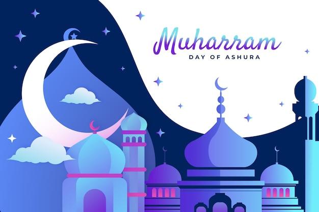 Gradient muharram illustration