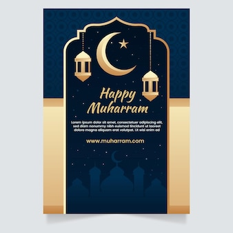 Gradient muharram vertical poster template
