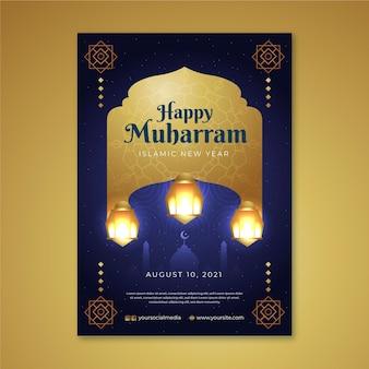 그라데이션 muharram 세로 포스터 템플릿