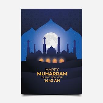 Градиент мухаррам вертикальный шаблон плаката