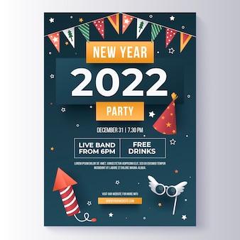 그라디언트 새해 세로 포스터 템플릿