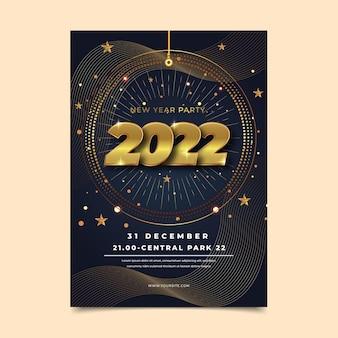 Градиент новогодний вертикальный постер шаблон