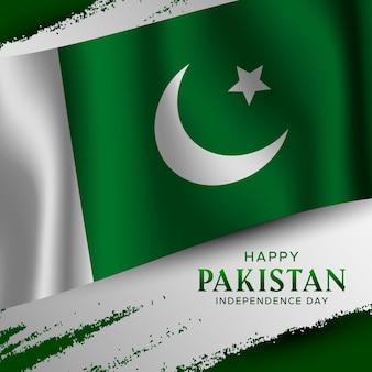 フラグ付きグラデーションパキスタンの日のイラスト