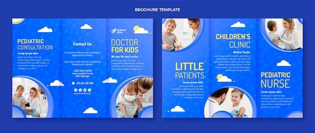グラデーション小児科クリニックのパンフレット