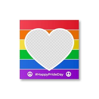 Градиентный день гордости шаблон рамки в социальных сетях
