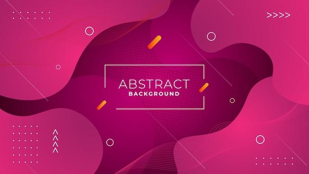 Градиент фиолетовый абстрактный геометрический фон