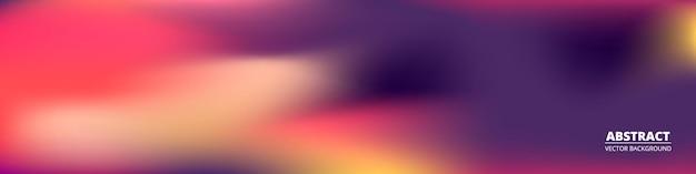 グラデーションパープルワイドぼかしソフトブレンドカラーグラデーションホログラフィックワイド背景。