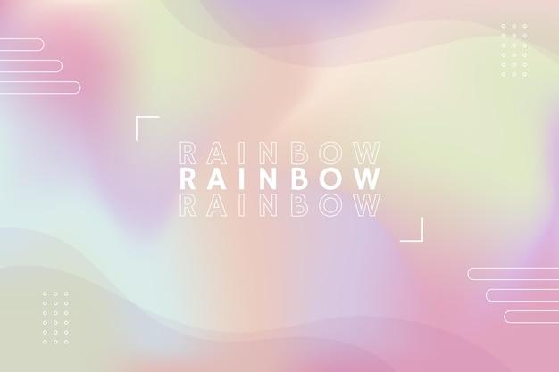 グラデーションの虹の抽象的な背景