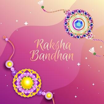 그라디언트 raksha bandhan 그림