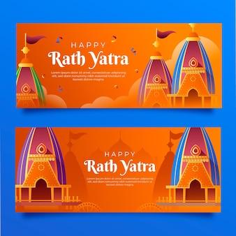 Набор градиентных баннеров rath yatra