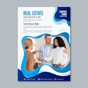 인쇄 준비가 된 사진이있는 그라디언트 부동산 포스터