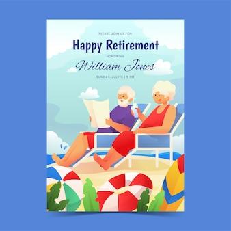 グラデーション退職グリーティングカード