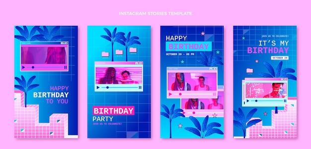 Градиент ретро паровая волна день рождения instagram рассказы